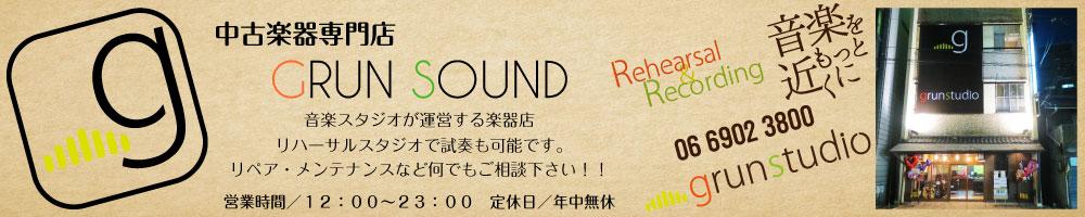 GRUN SOUND